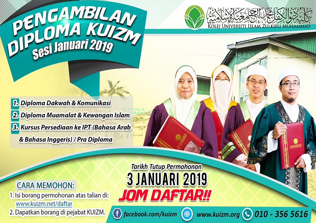 diploma sesi januari 2019 website